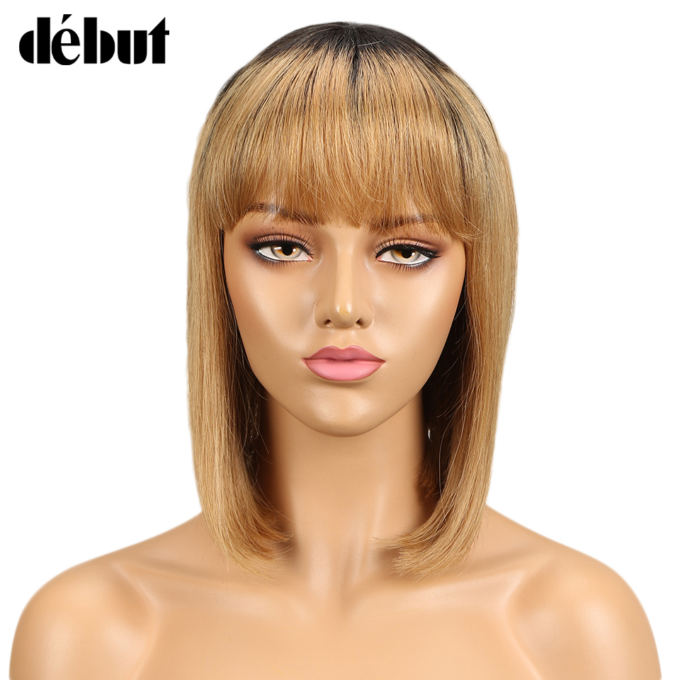 Debut Wigs For Black Women Straight Human Hair Wigs Brazilian Remy Short Bob Ombre Hair Wigs With Bangs Free Shipping
