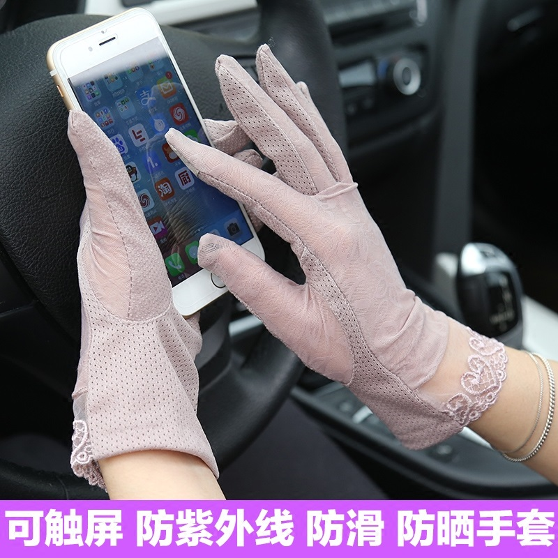 Women's summer driving anti UV sunscreen gloves can touch the ice through the thin slip mexx ice touch woman