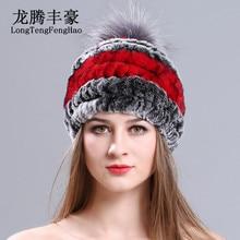Women fur hat for winter natural rex rabbit fox fur cap russian female fur headgear 2017 brand new fashion warm beanies cap lady