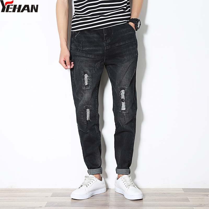 Black Jeans Ripped Plus Size Men's Loose Tapered Leg Jeans Hip Hop Harem Jeans Baggy Denim Pants Zipper M-5XL