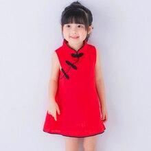 f5d645d6e5434 تانغ دعوى شيونغسام الفتيات اللباس ل 3-7 سنوات طفل عمره الملابس فساتين  الاطفال 2018