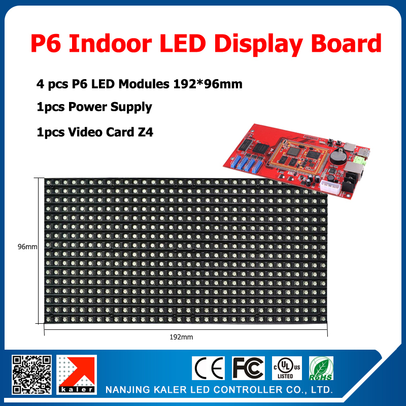 4pcs P6 indoor led display modules + 1 video card + 1power supply for diy indoor led display panel video led screen wall