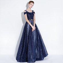 Темно синее вечернее платье в пол из органзы с плеча расшитое