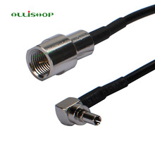 ALLiSHOP 0-3GHz FME male brooches plug connector to crc9 adapter pigtail RG174 cable For HUAWEI PCI wifi router 3G Modem