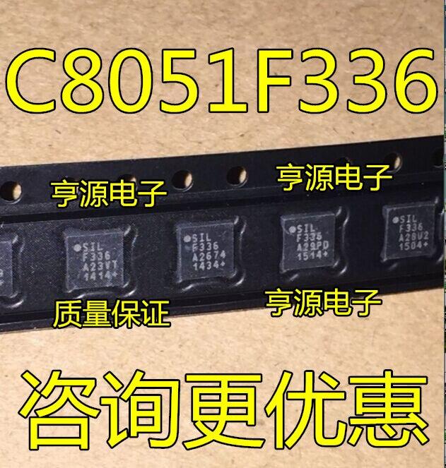 Цена C8051F336-GM