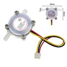 """Датчик расхода воды 0,3-6 л/мин переключатель расходомер счетчик датчик воды контроль 1/"""" 1,75 МПа DIY Kit"""