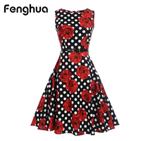 Fenghua 2017 Elegant Summer Vintage Dresses For Women Plus Size Floral Print Audrey Hepburn Party Dress