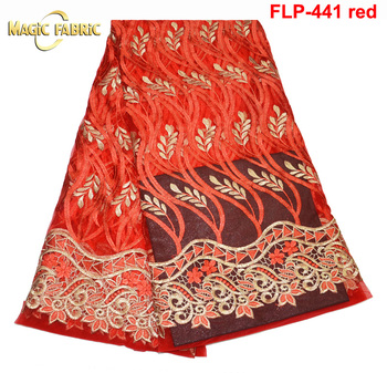 Latest african french laces 2017 Embroidered tulle french net lace african lace fabric For woman  FLP-441