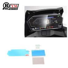 Free shipping For HONDA NC750 NC750S NC750X NC700 S/X 2014 2015 2016  Cluster Scratch Protection Film Screen Protector
