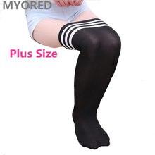 Myored meias de corpo de lisa, sexy, plus size, acima do joelho, cor lisa, longa, grande, feminina dança