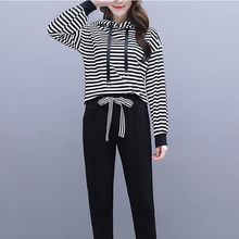 YICIYA stripe 2 piece set tracksuits for women pant suits and top outfits co-ord sportswear hooded plus size clothing winter