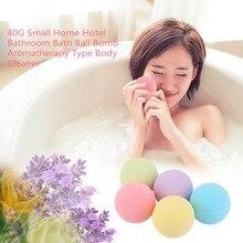 40 г маленький размер домашний отель ванная комната мяч бомба Ароматерапевтический Тип очиститель тела ручной работы для ванны соль бомбы подарок