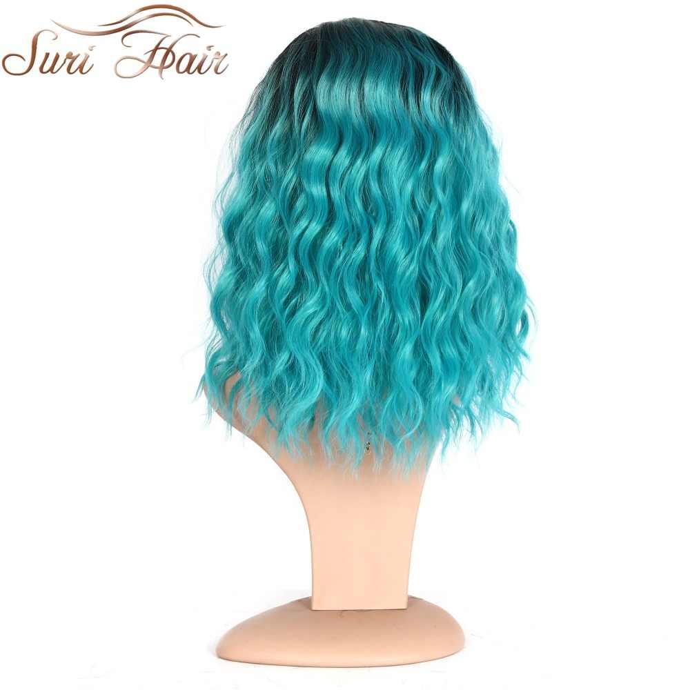 Сури волосы короткие Омбре парики 16 дюймов 4 цвета натуральные волны зеленый серый блонд синтетический парик для белых женщин косплей волос накладные
