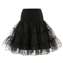 Summer Sexy Chic skirts Womens High Quality High Waist Pleated Short Tulle Skirt Adult Tutu Dancing Skirt Faldas Mujer 2019