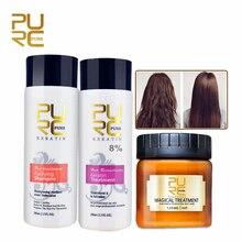 PURC 8% Formalin Keratin Brazilian Treatment + Purifying Shampoo+ Magical Mask Hair Straightener Repair Damaged Hair Care Set