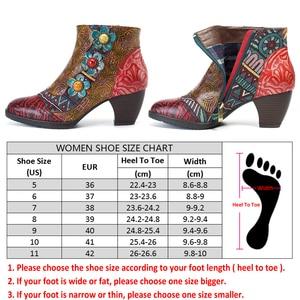 Image 3 - Socofy خمر البوهيمي مطبوعة الشتاء أحذية حريمي برقبة امرأة جلد طبيعي الربط زهرة يدوية الصنع النساء حذاء من الجلد بوتاس