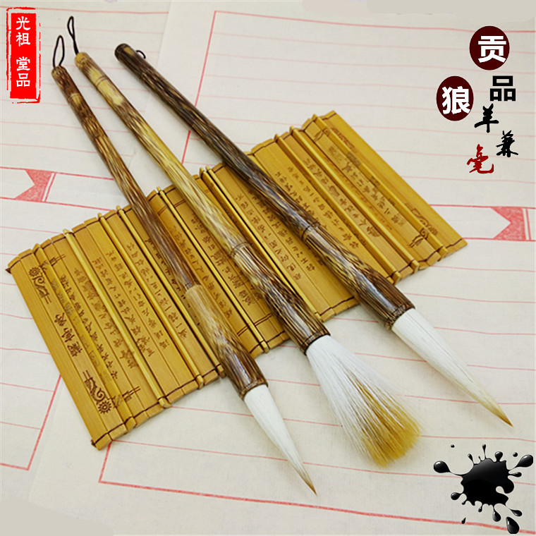Chinese Painting Brush Pen Calligraphy Pen Writing