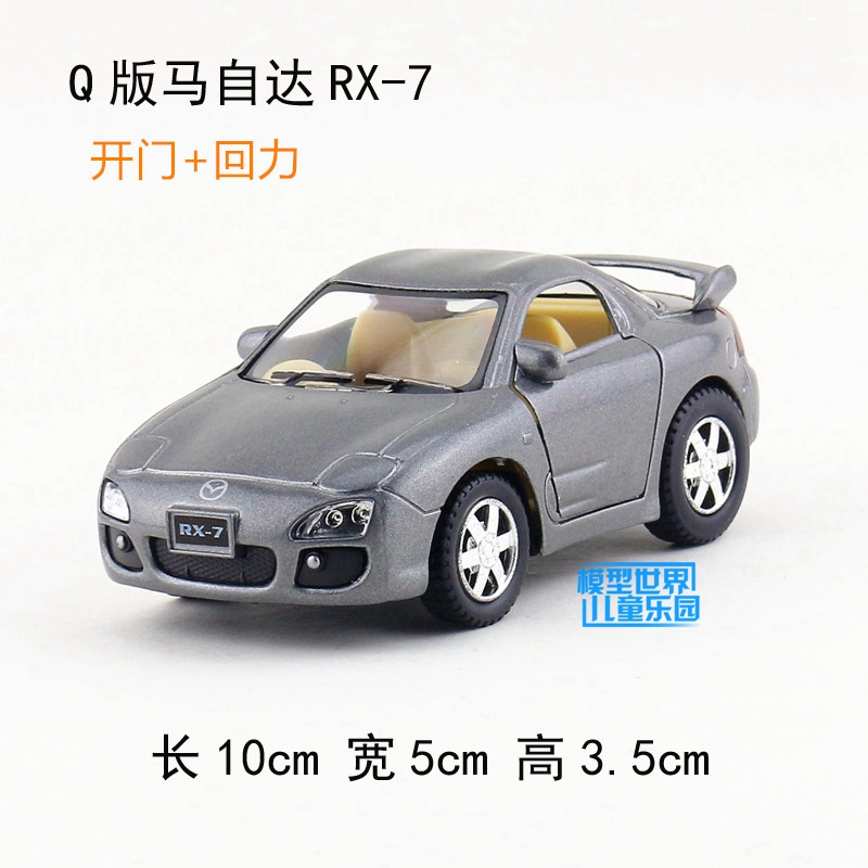 ФОТО Free Shipping KT Car Model Toys Q Version MAZDA RX-7 Diecast Metal Pull Back Car Model Toy For Gift/Kids/Christmas