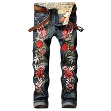 ABOORUN 2017 European Mens Ripped Jeans Distressed Rose Embroidey Jeans Streetwear Y2022