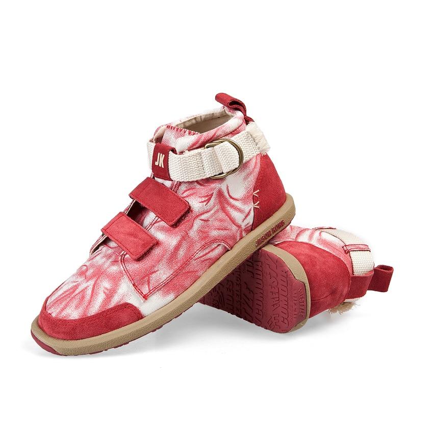 adult velcro shoes