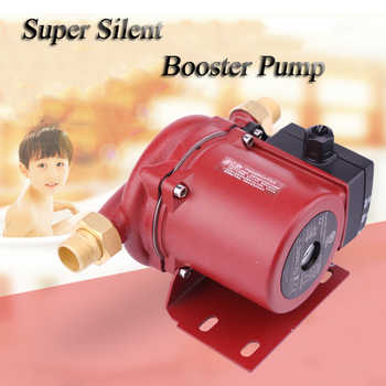 120W mini booster pump 90L/min hot water pressure booster pump for shower factory price 120w booster pressure pump - DISCOUNT ITEM  0% OFF All Category