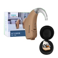 Digital Sound Hearing Aid Original Ear Care Brand Hearing Aid High Qanity Hearing Amplifiers FUN SP