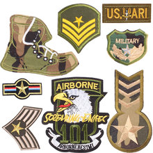 8pcs/lot AIRBORNE US ARMY LHK Badges Stickers Embroidery Patch Applique Ironing Clothing Sewing Supplies Decorative Badge A