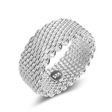 HOT 2016 New Silver Plated Ring,Fashion Jewelry,Mesh web net finger Wedding Ring For Men And Woman Wholesale Free Shipping