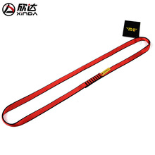 XINDA New professional outdoor climbing equipment nylon sling high resistance dressing downhill protection belt 150-220CM