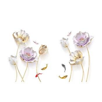 Flower 3D Set 1