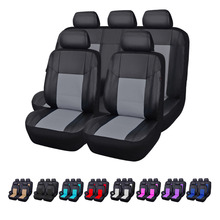 цена на Car-pass Universal Leather Car Seat Cover For Suzuki Jimny Ignis Alto Swift Liana Grand Vitara 2007 Sx4 S-cross Wagon R