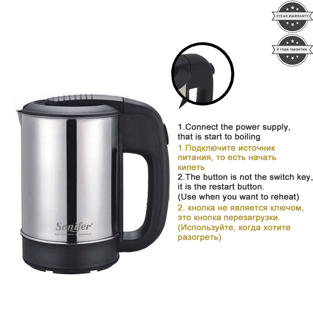 Mini Stainless Steel Electric Kettle 500ml Portable Travel Water Boiler 1000W