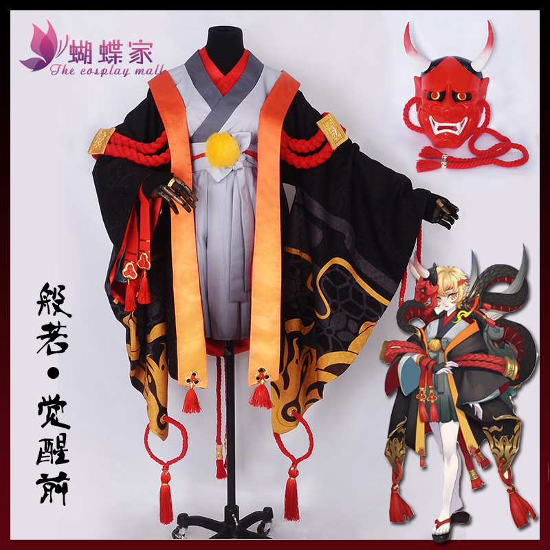 High Quality Customized Yin Yang Master Onmyouji Prajna Cosplay Costume Outfit Kimono Suit For Halloween Party