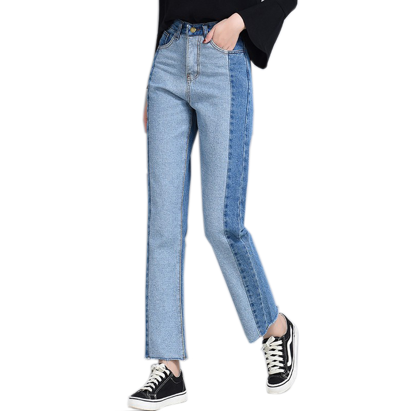 New Fashion High Waist Mixed Color Boyfriend Jeans For Women 2017 Loose Wide Leg Pants Trousers