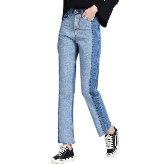 be1e31cbeb Nueva Manera de La Alta Cintura Color Mezclado Boyfriend Jeans Para Mujeres  2017 Sueltan los pantalones