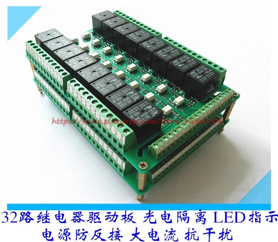 Free Shipping 32 Relay Module Control Board 3.3V 5V 9V 12V 24V PLC Driver Board Amplifier Board