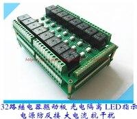 Free Shipping 32 Relay Module Control Board 3 3V 5V 9V 12V 24V PLC Driver Board