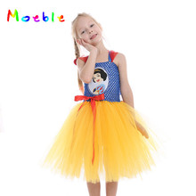 цена на Blue Yellow Princess Girls Snow White Tutu Dress Girl Summer Dresses Dance Dress Baby Cartoon Costume Kids Cosplay Party Dresses