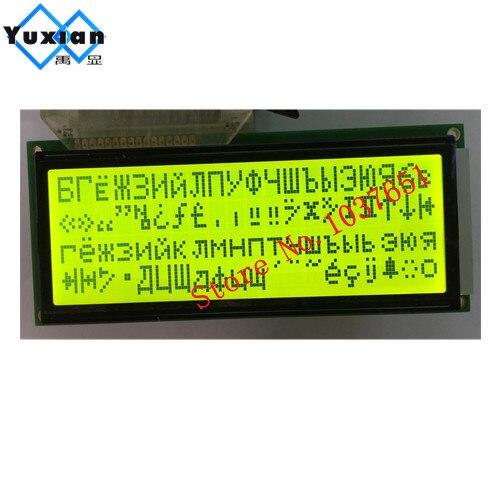 Livraison gratuite 2004 LCD 20x4 LCD écran d'affichage avec Russe cyrillique Police grand caractère taille vert 5 v 146*62.5mm