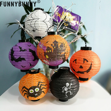 FUNNYBUNNY Pumpkin Lantern LED Spider Bat Skeleton Light Halloween Indoor Outdoor Holiday Party Decor Paper