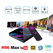 лучшая цена android 9.0 h96 max Media Player Smart tv android tv box RK3318 iptv subscription m3u tv box 4 g 64gb 4K youtube 100M h96max