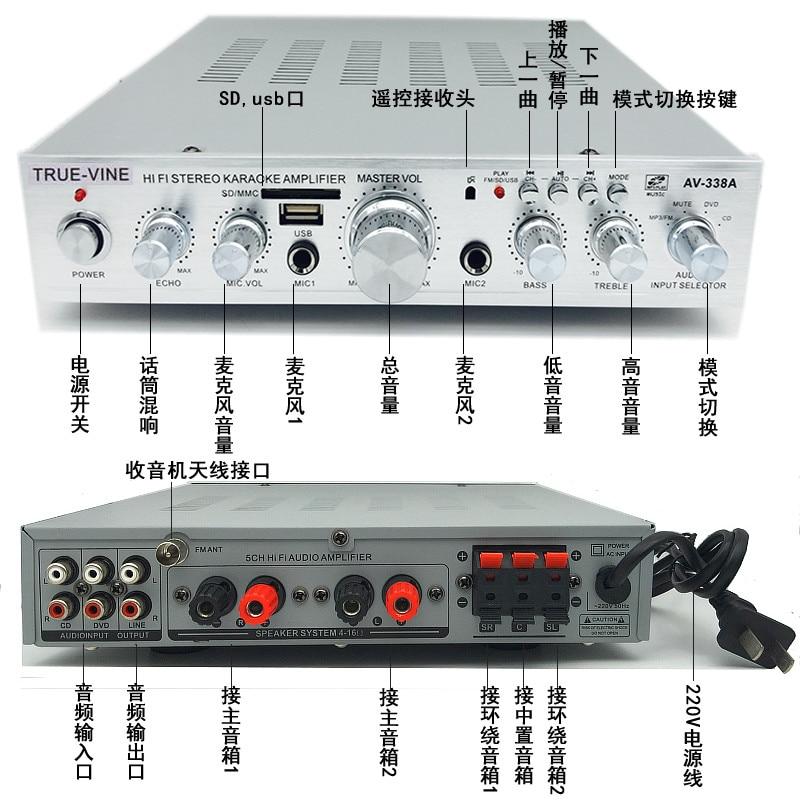 AV-338A C5198 HIFI Stereo Home Theater Karaoke 5.1 Channel Digital Audio Amplifier With USB SD Play FM Radio Microphone Input