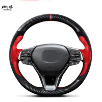 Free Shipping Hand sewing Carbon fiber leather steering wheel decoration cover for 2018 HONDA accord 10 th MK10