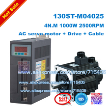 1000W ac servo motor 4N.M 130ST-M04025 with Servo Driver with 3 meter cables 2017 limited promotion motor for sewing machine 1 5kw ac servo motor kits 10n m 1500w 1500rpm 130st 130st m10015 matched driver