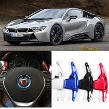 tommia 2pcs Steering Wheel Aluminum Shift Paddle Shifter Extension For BMW I8 16-18 Car-styling майка print bar bmw i8