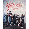 24K 4TH ALBUM - [ GANG]  + PHOTO CARD Release Date 2015-10-02 KPOP