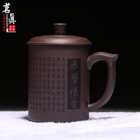 500CC Purple Clay Tea Cup Handmade Chinese Kung Fu Drinkware 13.6