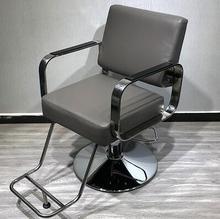 Hair salon barbershop chair…
