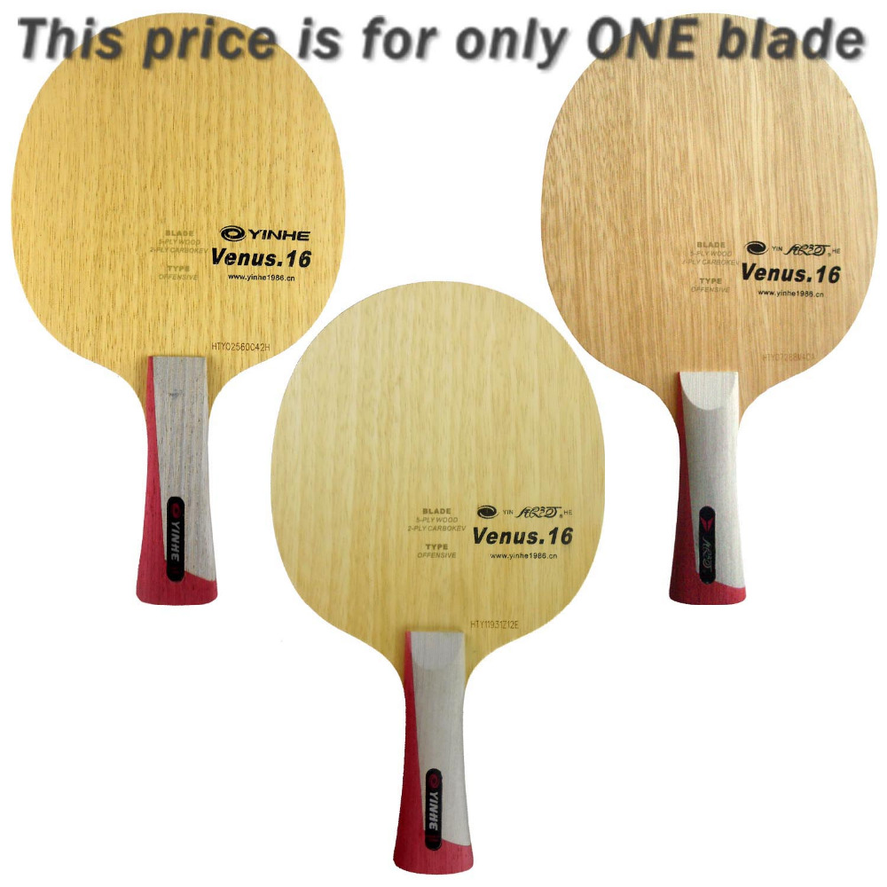 Galaxy Milky Way Yinhe V-16 Venus.16 Attack+Loop Offensive Table Tennis Blade for PingPong Racket galaxy milky way yinhe v 13 venus 13 3 wood 2 carbokev allround table tennis blade for pingpong racket
