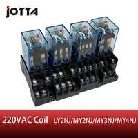 LY2N-J/MY2N-J/MY3N-J/MY4N-J/ relay 220V AC coil high quality general purpose DPDT micro mini relay with socket base holder